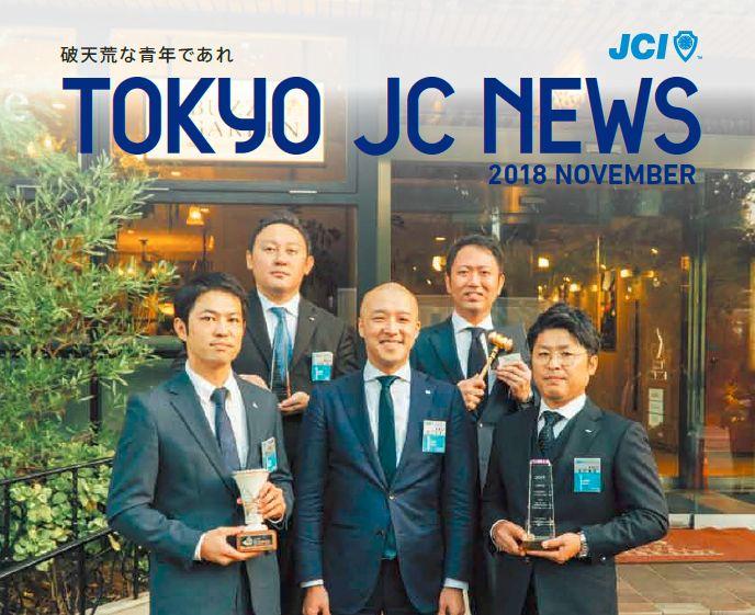 JC_NEWS