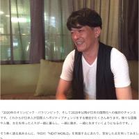 高井副委員長のインタビュー